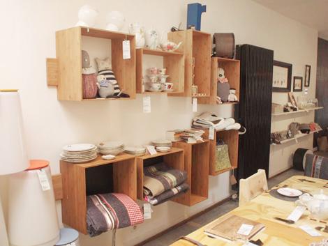 Super goods store 01